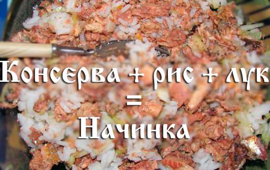 Начинка-для-пирога-с-консервированной рыбой